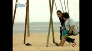 Забранено За Жени - На Плажа