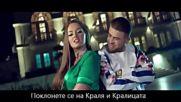Enca ft Noizy - Bow Down . Превод .