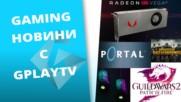 Скандал в PUBG, рап за Arthas и още в GplayTV! [S2 Ep. 45]