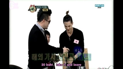 Бг превод! Teen Top - Weekly Idol [2-4]