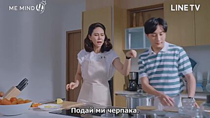 "Don't Say No (2021) / Не казвай ""не"" Е10"