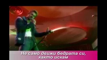 Carlos Baute - Chiki Chiki