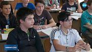 Учениците ни са последни в ЕС по четене, математика и науки