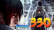 Naruto Shippuuden 330 [bg Sub] Високо Качество