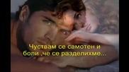_превод_ Giannis Ploutarxos - Den Iparho Pia - Veche Ne Syshtestvuvam