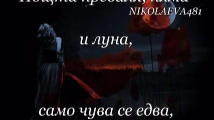 Амброзия на любовта Иван Георгиев
