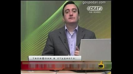 Тео Ангелов и Пенка