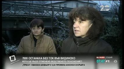 Леден кошмар в Белоградчик