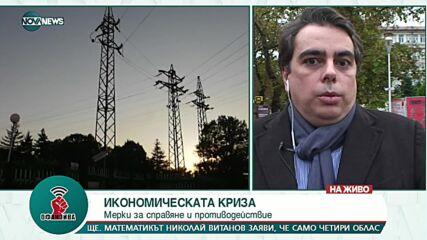 Василев: Не водим партийно ангажирани разговори, а чисто приятелски