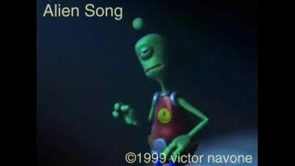 Извънземният Танц