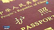 Китайски турист заживя по погрешка в общежитие за бежанци
