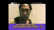 Ромски изцепки - Господари на ефира