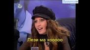 Music Idol 2: Милен Димитров - Bgsubs