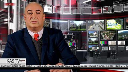 НА ЖИВО Извънредните новини - рубрика за недвижими имоти по КА5 ТВ