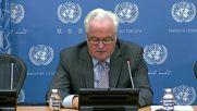 UN: Churkin discusses US-Russian relations as Russia takes on UNSC presidency