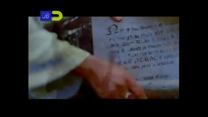 Dj Sakin - Protect Your Mind ( Braveheart )