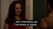 Отмъщението - Сезон 4 , Епизод 16 / Revenge-s04e16 ( Бг превод )