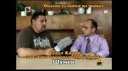 Господари на Ефира - 02.07.10 (цялото предаване)