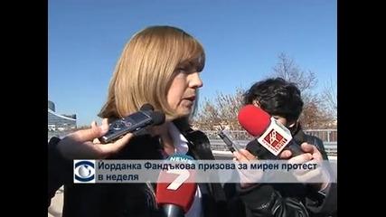 """До Никулден трябва да приключи ремонтът на моста на Цариградско шосе при квартал """"Горубляне"""""""