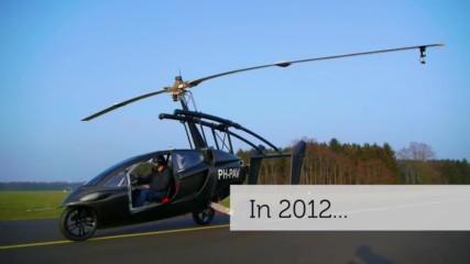 Първите летящи коли вече са на пазара