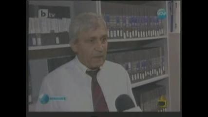 Смърт чрез обесване за Цар Киро!!! Господари На Ефира 29.09.2011
