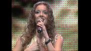 Slavica Cukteras - Zvaces je mojim imenom ( Zvezde Granda 2005 - finale )