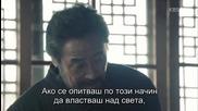 Бг субс! Healer / Лечителят (2014-2015) Епизод 10 Част 1/2
