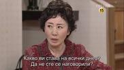 Бг субс! Ojakgyo Brothers / Братята от Оджакьо (2011-2012) Епизод 13 Част 1/2