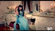 Nicki Minaj Ft. Drake - Moment 4 Life Високо Качество