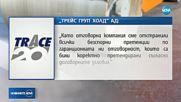 """""""Трейс груп"""": Спазваме БДС при изготвянето на асфалт"""
