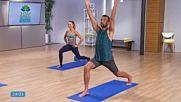 Vytas - Deep Focus Day 3. 3-day Refresh Yoga Beachbody Yoga Studio