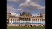Референдум за национализация на електропреносната мрежа на Берлин не успя за малко