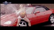 Крум - Най - добрата - [ Официално Видео 2013 ]