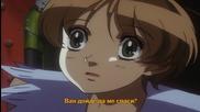 [ryuko] The Vision of Escaflowne Tv ep 07 bg sub [720p]