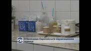 Европейска имунизационна седмица започва от понеделник, 22 април