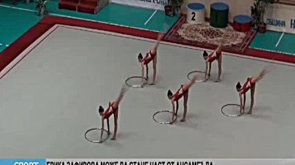 Спорт Канал 0 - 15.08.2018 г.
