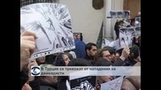 В Турция се тревожат от нападения джихадисти