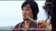 Kim Soo Ro.22.2