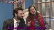 Северен вятър - интервю с актьорите (poyraz karayel - rus subs)