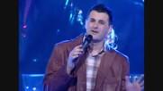 Radmilo Zekic - Jednom cu ti doci