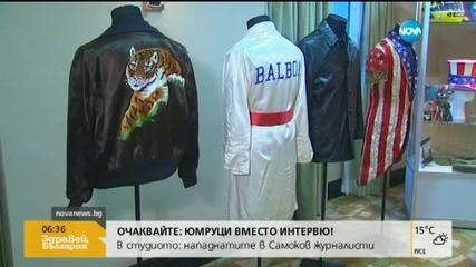 Продават на търг якето на Роки и шала на Рамбо