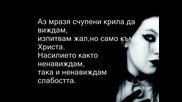 Аз Не Обичам - Владимир Висоцки