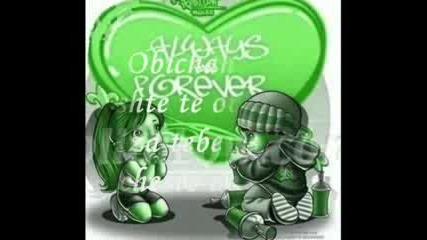 Право На Любов