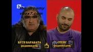 Господари на Ефира - Буги Барабата и Спенс - 04.01.2010 г. - High Quality