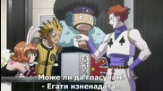 Hunter x Hunter 2011 Episode 137 Bg Sub