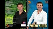 Zoran Stojic - Zivot greske naplacuje - (audio 2013) Hd
