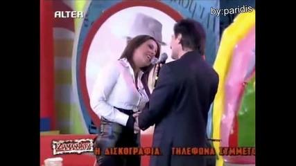 A. Dimitriou D Kontolazos Sagapo pio poly