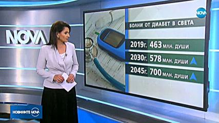 ТРЕВОЖНА СТАТИСТИКА: Расте броят на диабетноболните в световен мащаб