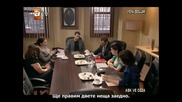 Ask ve ceza_ep.7_ 1_selected moments