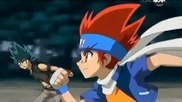 Beyblade Metal Fury Epizod 1 Bg Audio